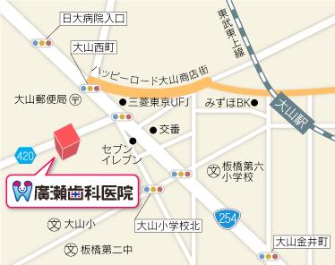 廣瀬歯科医院のアクセスマップ